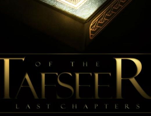Tafseer-Lesson-1-Introduction-Soorah-al-Faatihah