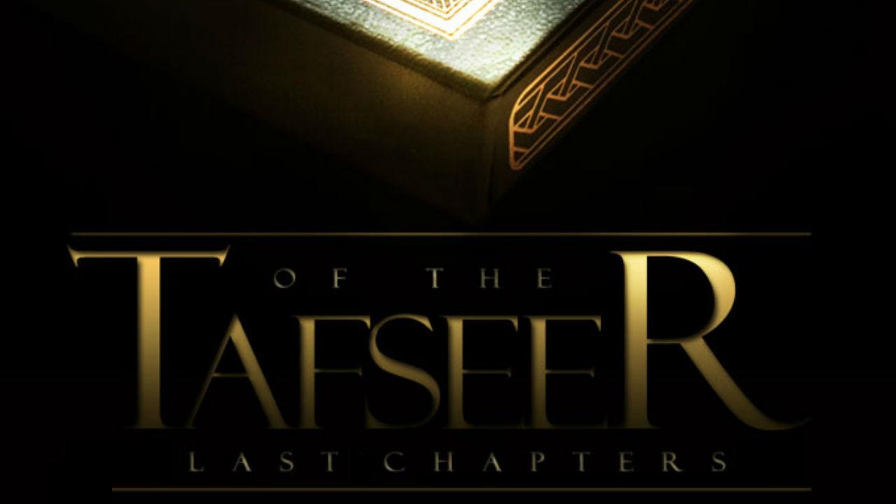 Tafseer Lesson 8: Soorah al-Maa'oon