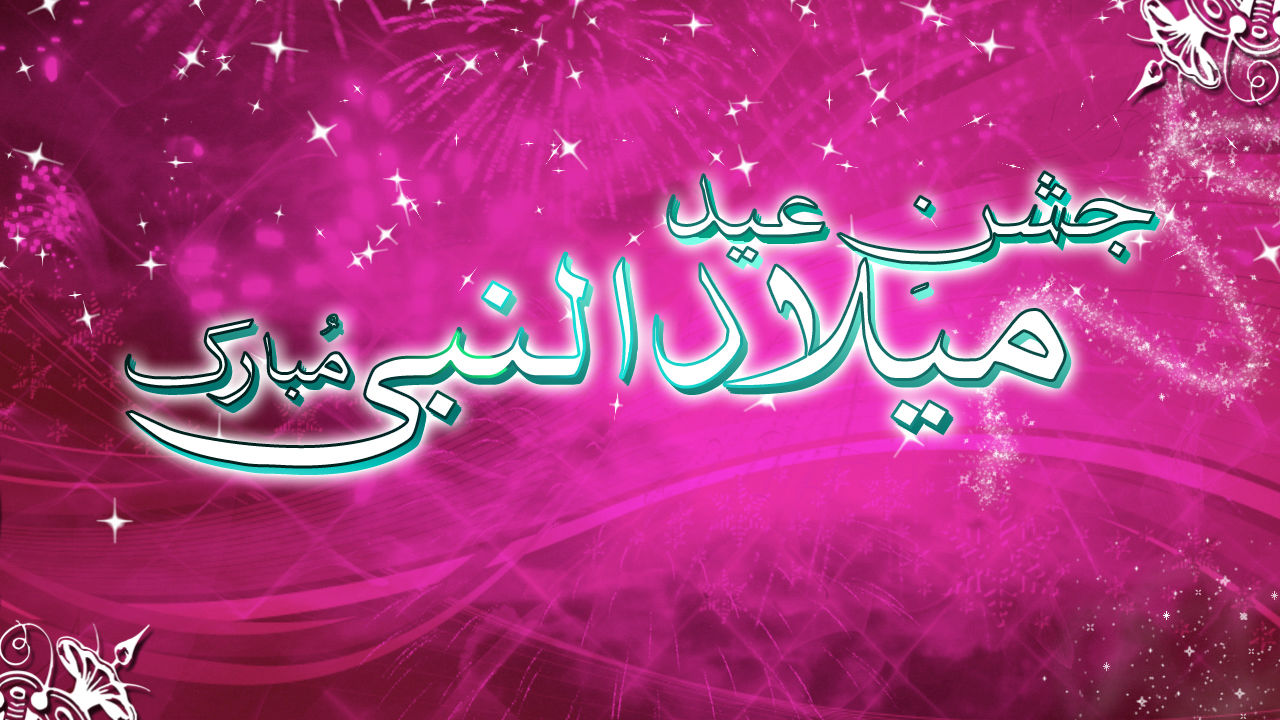 Ten reasons why Sunnis should not celebrate Mawlid an-Nabee
