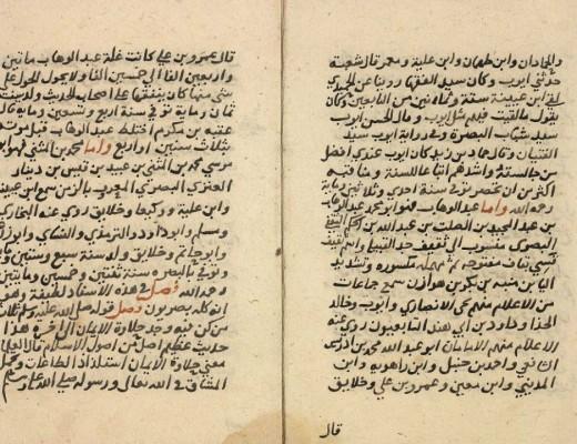 The life of Imaam Muslim Ibn al-Hajjaaj