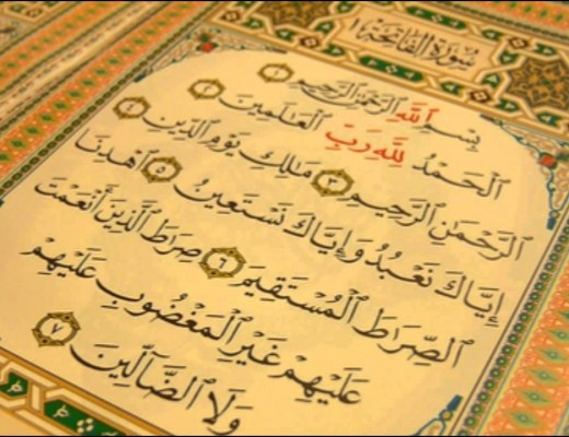 all-of-soorah-faatihah-is-about-tawheed-