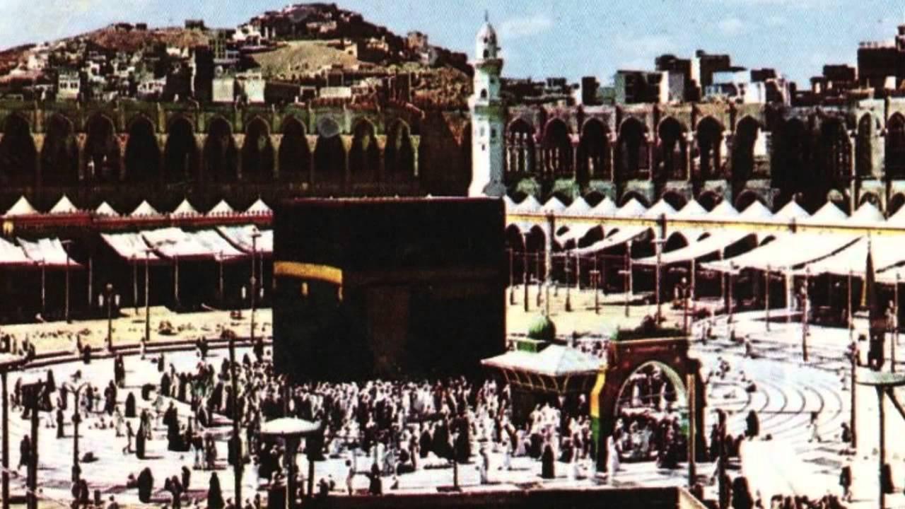 Do Muslims worship the Ka'bah?