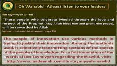 ibn-taymiyyah-mawlid