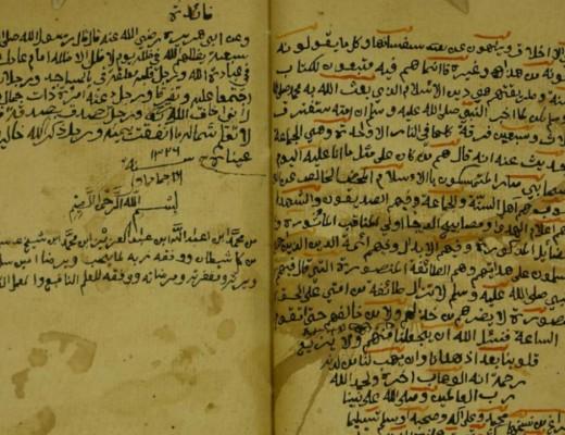 is-aqeedah-an-innovated-term-that-has-no-basis-in-the-sunnah1