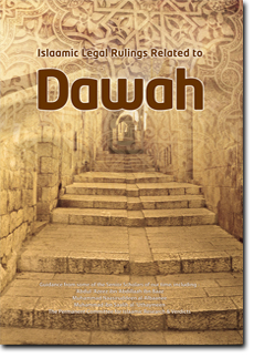 Islaamic Legal Rulings Related to Da'wah