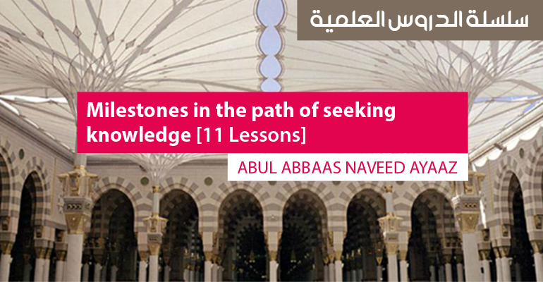 Milestones in the path of seeking knowledge [11 Lessons