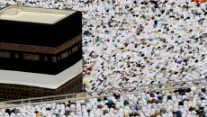 performing-hajj-on-behalf-of-my-father