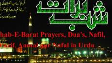 principles-regarding-sunnah-bidah-and-mid-shabaan