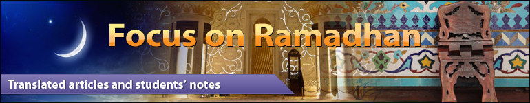 Focus on Ramadhan | Translated articles and students' notes