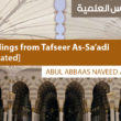 readings-from-tafseer-as-saadi
