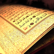 readings-from-tafseer-as-sadi-soorah-al-baqarah