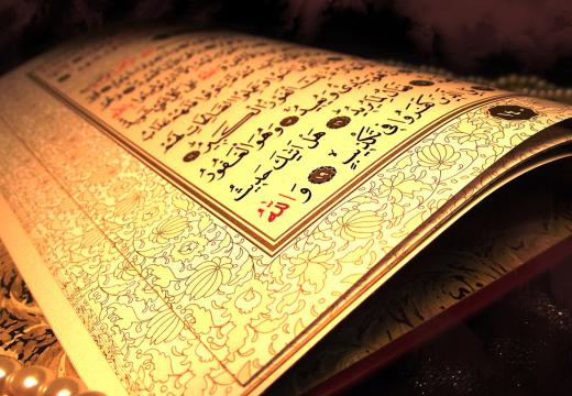 readings-from-tafseer-as-sadi-soorah-al-baqarah