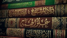 responsibility of scholars and students of knowledge