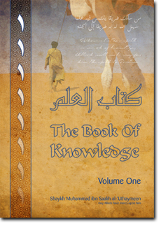 The Book of Knowledge - Volume 1