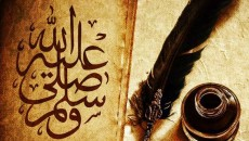 the-legal-authority-of-the-sunnah-of-the-messenger