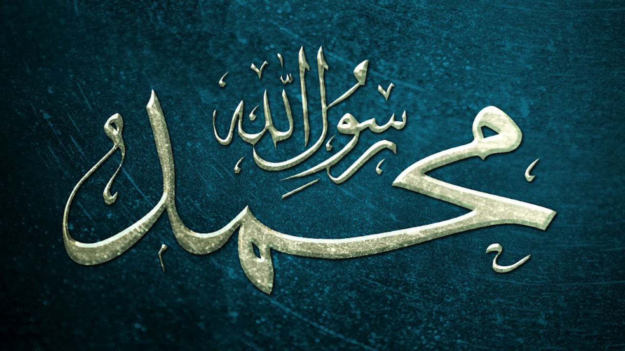 The Rights of the Prophet of Islaam on His Ummah