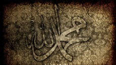 who-was-muhammad-peace-be-upon-him