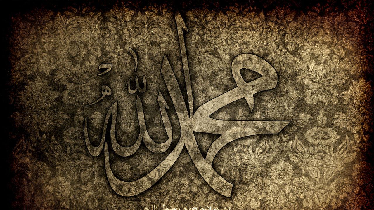 Who Was Muhammad Peace Be Upon Him Madeenah